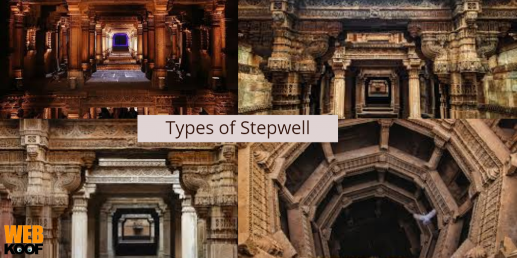 types of stepwell
